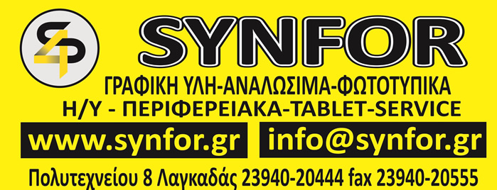 SYNFOR